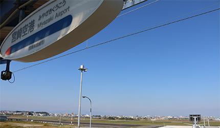 宮崎ブーゲンビリア空港はこのような空港です