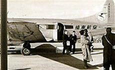 国立(現独立行政法人)航空大学校の訓練飛行場として開港