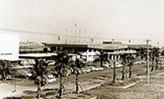 宮崎空港ビル株式会社設立