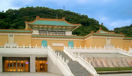台北おすすめコース